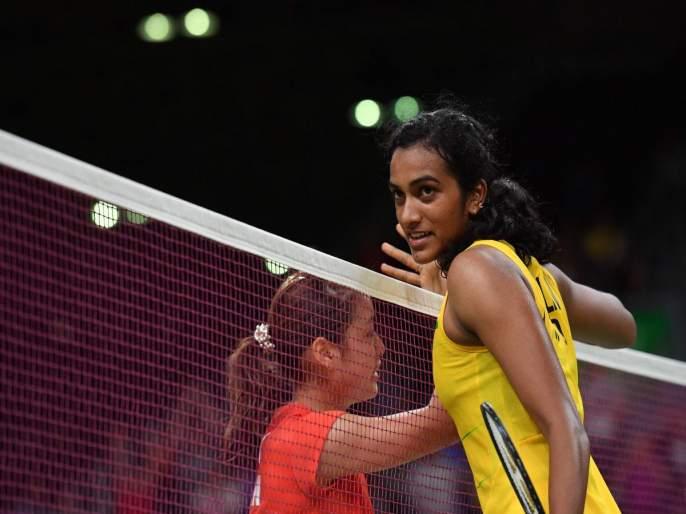 Sindhu eyes gold medal at World Championship Badminton Championship | आजपासून रंगणारविश्व चॅम्पियनशिप बॅडमिंटनस्पर्धा, सिंधूची नजर सुवर्णपदकावर