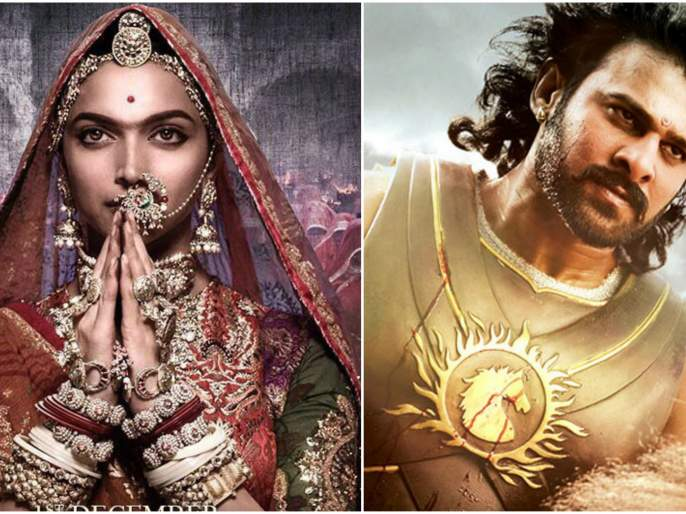 bahubali actor prabhas was offered with the important role in padmaavat | भन्साळींनी 'बाहुबली'ला दिली होती 'पद्मावत'ची आॅफर; पण प्रभासने दिला होता नकार!!