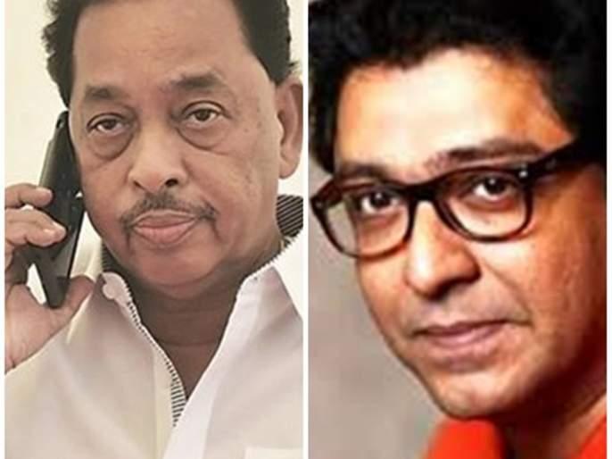 lok sabha election 2019 After Rane autobiography on Raj Thackeray | राणेंच्या आत्मचरित्रात उद्धवनंतर राज ठाकरेंबद्दल खळबळजनक खुलासा