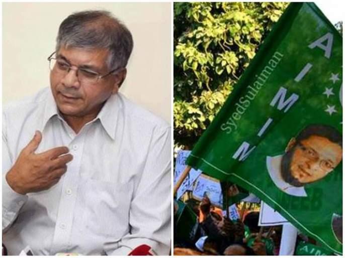 Ambedkar offers 144 seats to Congress; What about MIMs proposal ? | आंबेडकरांची काँग्रेसला १४४ जागांची ऑफर; एमआयएमच्या प्रस्तावाचं काय ?
