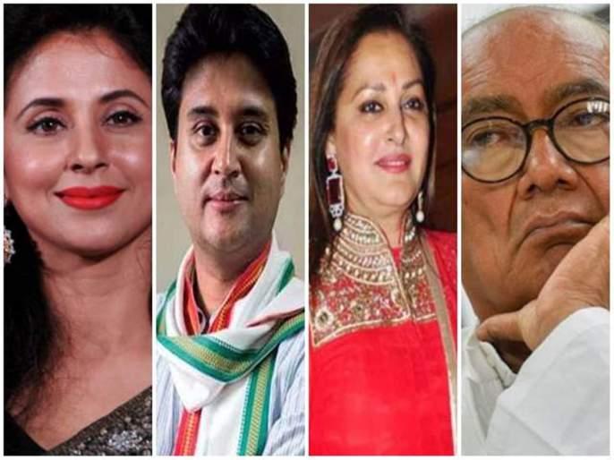 lok sabha election 2019 exit poll big face politician losing own seat | 'एक्झिट पोल' : माजी पंतप्रधानांपासून उर्मिलापर्यंतच्या 'या' १३ दिग्गजांचे भवितव्य धोक्यात