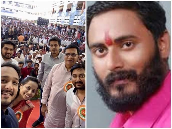 Devendra Bhuyar is excluded from Medha 2020 | अमृतवाहिनी कार्यक्रमात घराणेशाहीलाच मान ? भुयार यांना वगळल्याने सोशल मीडियावर संताप