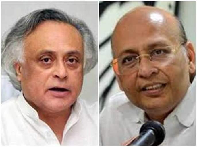 congress leader abhishek manu singhvi says demonizing pm narendra modi is wrong   मोदींना नेहमीच खलनायक ठरवणे अयोग्य; काँग्रेस नेत्यांचं मतं