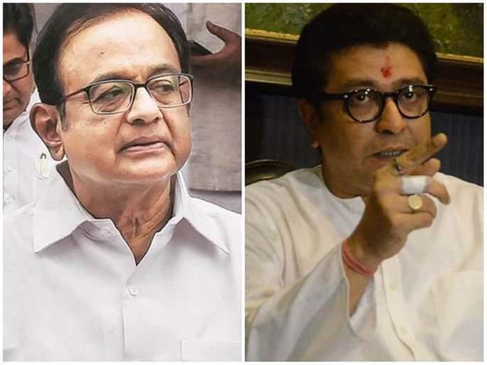 ED Inquiry: alliance party Secure; Opposition leader on radar | चौकशीचा फेरा : मित्रपक्ष सुरक्षीत; विरोधकच रडारवर !