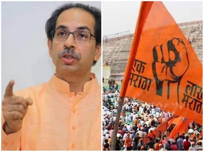 Three thousand Maratha agitators consoled; Chief Minister Thackeray recommends withdrawal of crime | तीन हजार मराठा आंदोलकांना दिलासा; मुख्यमंत्री ठाकरेंकडून गुन्हे मागे घेण्याची शिफारस