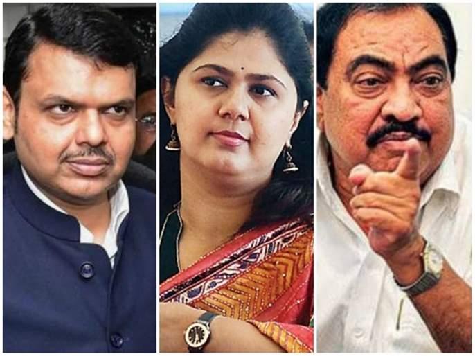 BJP reply to Pankaja Munde and Khadase | पंकजा मुंडे, खडसेंना भाजपकडून जशास तसे उत्तर !