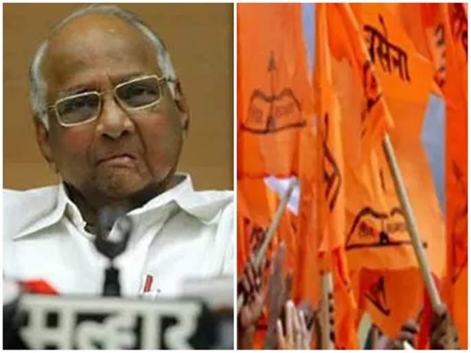 Pawar's political panic; Shiv Sena MLAs advise to keep safe distance | पवारांची राजकीय दहशत; सुरक्षित अंतर ठेवण्याचा शिवसेना आमदारांचा सल्ला