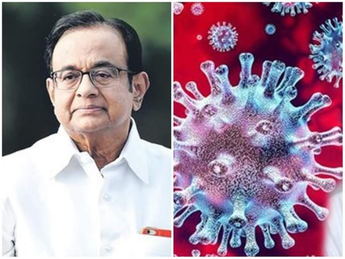 coronavirus cases in india chidambaram attacks on modi government | 'लॉक डाउन' करण्यास सरकारकडून टाळाटाळ का ? चिदंबरम यांचा सवाल