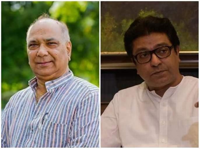 Khedekar warns to Raj Thackeray on new flag of MNS | मनसेच्या नव्या झेंड्यावरील राजमुद्रेवरून पुरुषोत्तम खेडेकरांचा राज ठाकरेंना इशारा