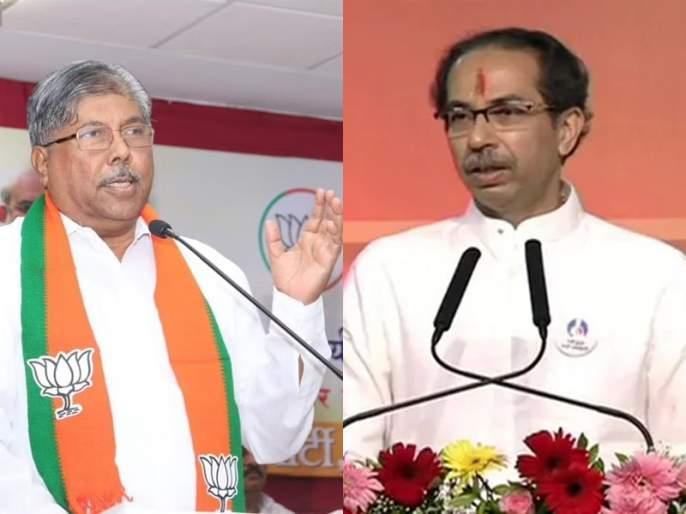 Uddhav Thackeray's speech is not of Dussehra but of Shimga, Chandrakant Patil's harsh criticism   उद्धव ठाकरेंचं भाषण दसऱ्याचं नसून शिमग्याचं, चंद्रकांत पाटलांची बोचरी टीका