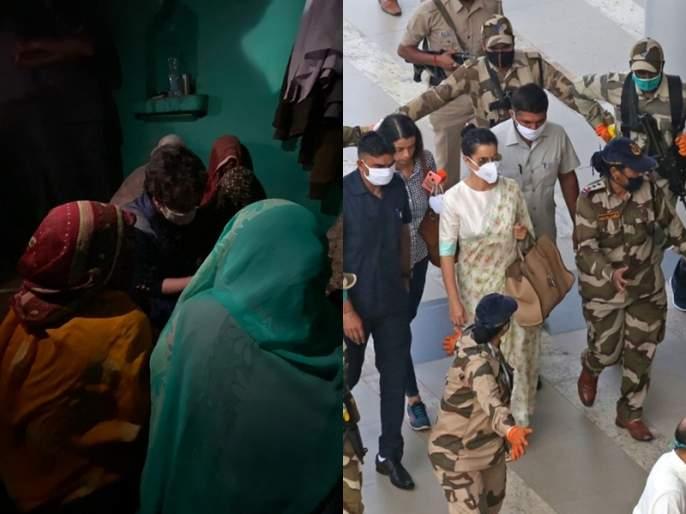 'A kangna get Y Plus security in Mumbai, but the victim's family in Hathras didnt get today, shivsena sanjay raut' | 'मुंबईतल्या एका नटीस Y प्लस सुरक्षा, पण हाथरसचे पीडित कुटुंब भगवान भरोसे'