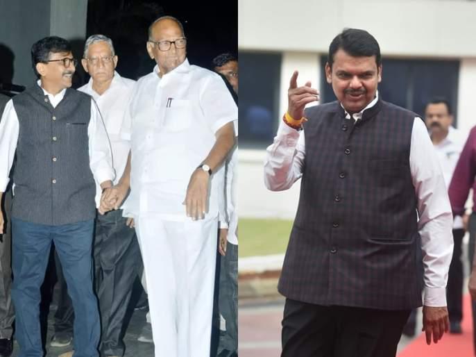 Ek Narad, Shiv Sena Garad ... Fadnavis's tola on Pawar's interview trailer to sanjay raut   Video: एक नारद, शिवसेना गारद... पवारांच्या मुलाखत टीझरवरुन फडणवीसांचा टोला