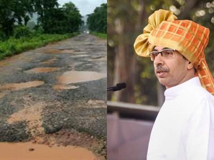 Contractors upset over Thackeray govt's decision to commit treason if substandard roads | निकृष्ट दर्जाचे रस्ते केल्यास देशद्रोहाचा गुन्हा, ठाकरे सरकारच्या निर्णयाने कंत्राटदार नाराज