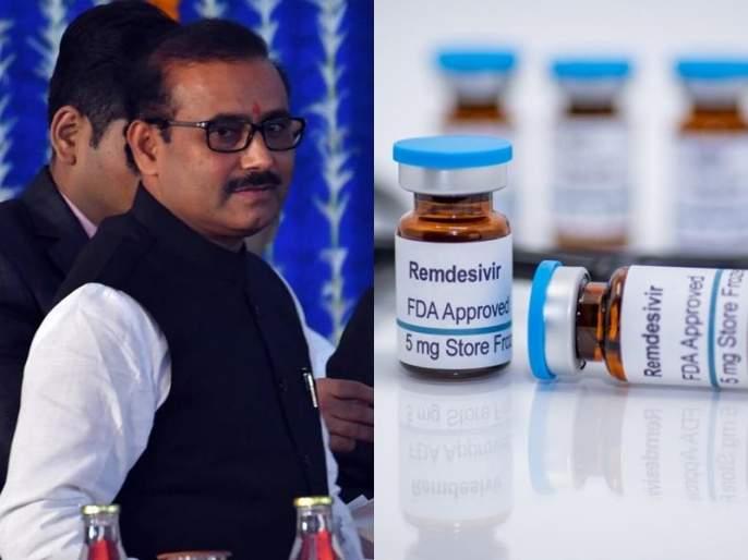 The price of Remedivir injection is fixed at Rs. 2360 even in a private hospital, says government | रेमडेसिव्हीर इंजेक्शनचे दर निश्चित, खासगी रुग्णालयातही 2360 रुपयांना मिळणार