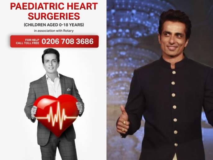 Cure India ... will give life to Childs in the country, Sonu sood will bear the cost of 'heart surgery' | 'दिल'वाला... चिमुकल्यांना जीवदान देणार, सोनू सूद 'हार्ट सर्जरी'चा खर्च उचलणार