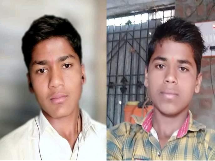 Death of siblings who went swimming in the lake Paithan | तलावात पोहण्यासाठी गेलेल्या भावंडांचा बुडून मृत्यू