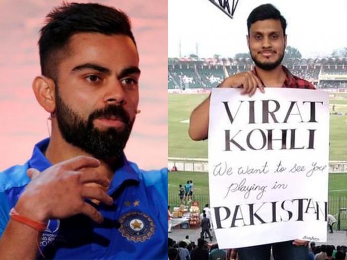 Virat Kohli to play cricket in Pakistan, Banner by one fan during Pakistan-Sri Lanka match | 'विराट कोहलीने पाकिस्तानमध्ये येऊन क्रिकेट खेळावं'