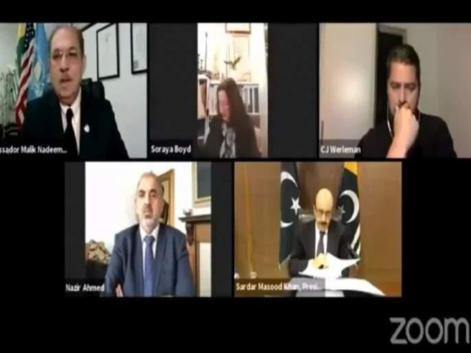 hackers played jai shri ram during pakistans international webinar on kashmir | पाकिस्तानची आंतरराष्ट्रीय ऑनलाईन मीटिंग हॅक; 'जय श्रीराम'च्या घोषणा