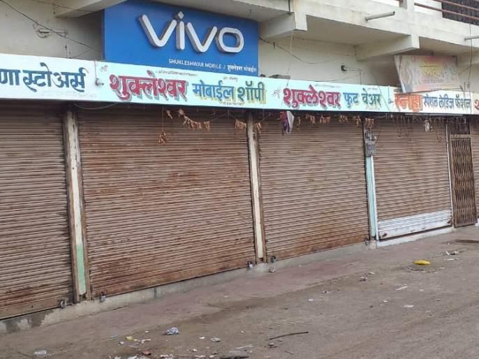 Abusive words used for Shivaji Maharaj by the police personnel; Audio clip goes viral on social media in Palam   शिवाजी महाराजांबद्दल पोलीस कर्मचाऱ्यानेच काढले अपशब्द; परभणीत पालममध्ये तीव्र पडसाद