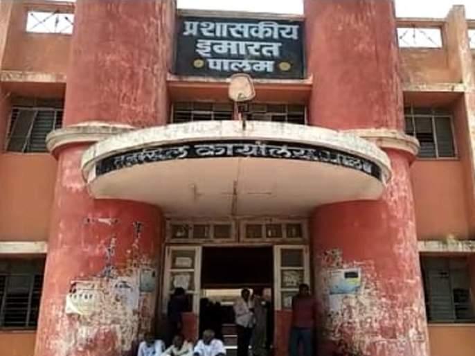 Officers and leaders dispute at the Palam Tahsil office | पालम तहसील कार्यालयात अधिकारी आणि पुढाऱ्यांमध्ये खडाजंगी