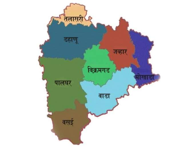 Palghar will be identified as a progressive district | पालघरची प्रगतिशील जिल्हा म्हणून ओळख निर्माण होईल