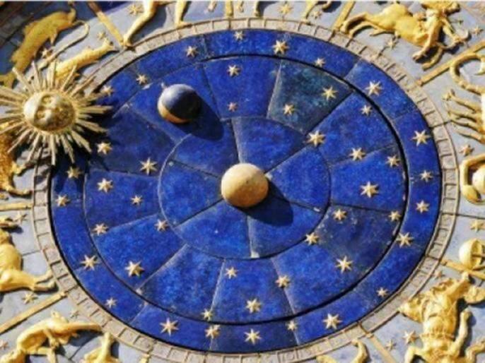 todays born baby horoscope rashi bhavishya todays panchang special days marathi 24 jan 2019   Today's Panchang & Importance of the Day: आजचे मराठी पंचांग, गुरुवार 24 जानेवारी 2019