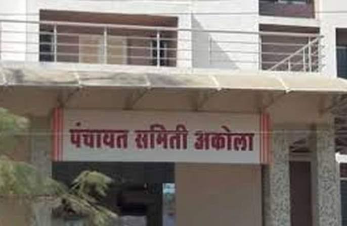 Reservation for the post of Chairman of Panchayat Samiti today! | पंचायत समित्यांच्या सभापती पदांची आज आरक्षण सोडत!