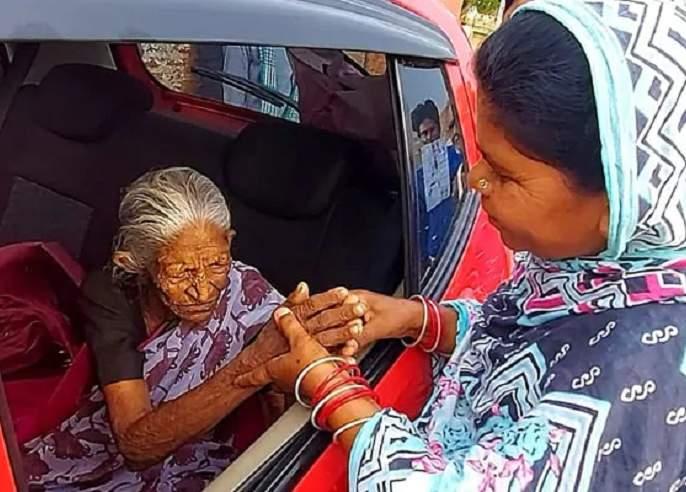 madhya pradesh 93 yr old woman met family after 40 years with help of google | Google मुळे 40 वर्षांनंतर 93 वर्षीय आजी आपल्या कुटुंबीयांना भेटली!
