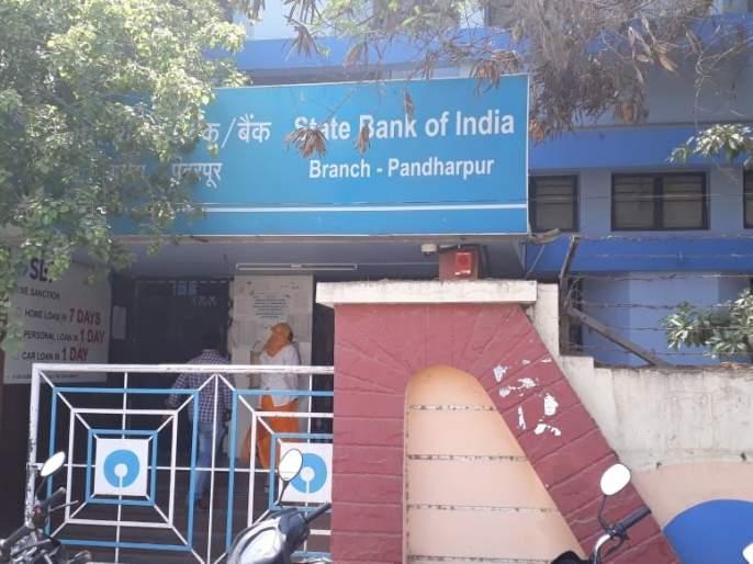 In the bank of Pandharpur, nine lakh rupees have been deposited | पंढरपूर स्टेट बँकेत नऊ लाख रुपयांची रक्कम पळवली