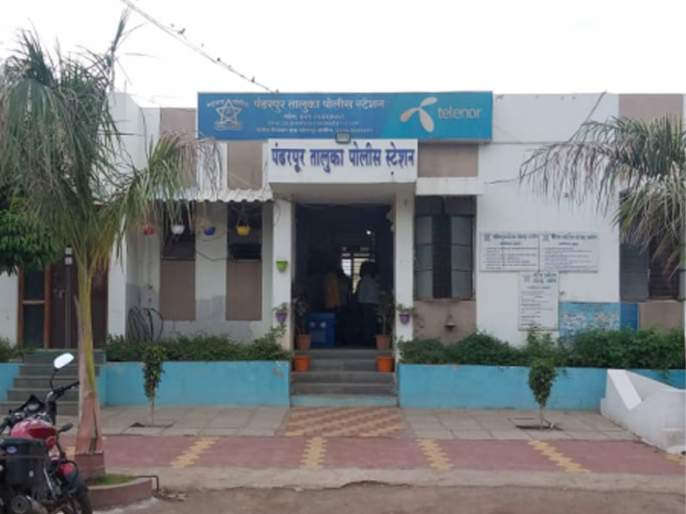 The accused attempted suicide in police custody in Pandharpur | पंढरपुरात पोलिस कस्टडीतच आरोपीने केला आत्महत्येचा प्रयत्न