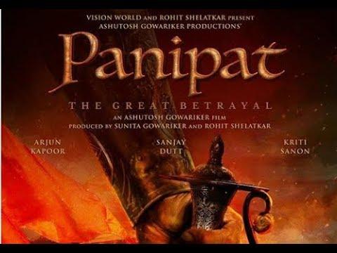 High court refuses to give comfort to vishwas Patil | 'पानिपत' चित्रपटाच्या प्रदर्शनाचा मार्ग मोकळा, विश्वास पाटील यांना दिलासा देण्याचा उच्च न्यायालयाचा नकार