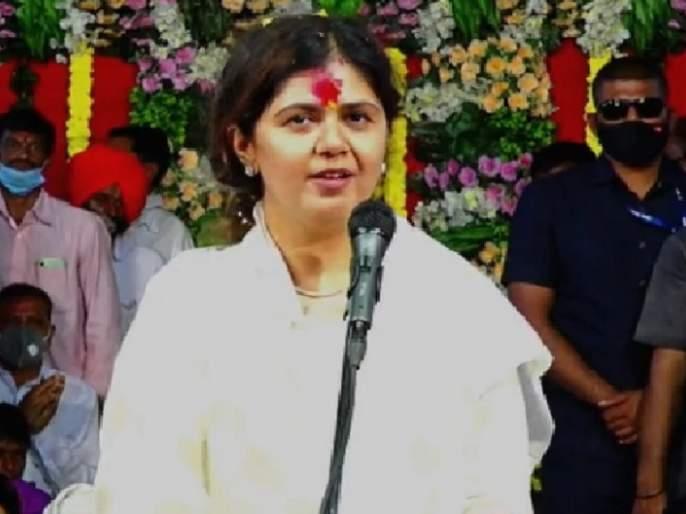The Chief Minister should show a little more generosity - Pankaja Munde | मुख्यमंत्र्यांनी अजून थोडी उदारता दाखवावी - पंकजा मुंडे