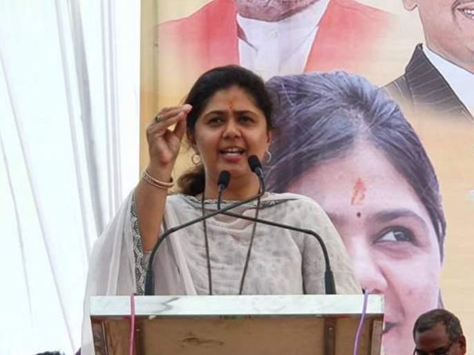 BJP is my fathers side party says pankaja munde indirectly attacks state leadership | भाजपा माझ्या बापाचा पक्ष, तो पुन्हा मूठभर लोकांचा करू नका; पंकजा मुंडेंचा टोला