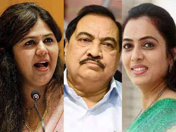 Pankaja mundhe, Rohini khadse defeated by pro-party worker responsible: Khadse target | पंकजाताई, रोहिणीताईंच्या पराभवाला पक्षांतर्गत हितशत्रूच जबाबदारः खडसेंचा निशाणा