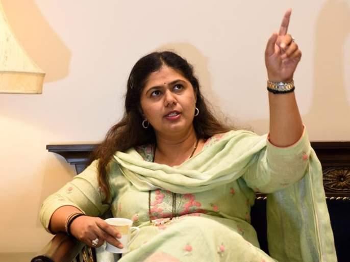 Pankaja Munde says Wait another day | पक्षावर नाराज आहात का? पंकजा मुंडे म्हणतात, 'आणखी एक दिवस थांबा'