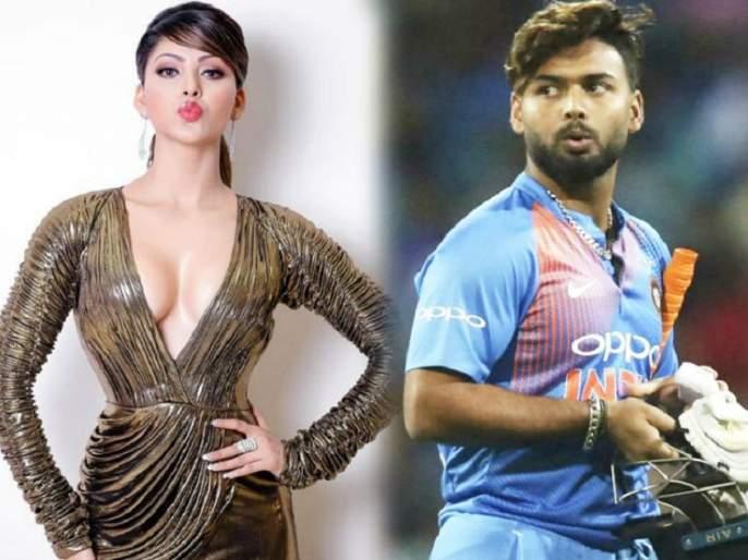 Rishabh Pant's affair with 'this' celebrity who was in a relationship with Hardik Pandya | हार्दिक पंड्याबरोबर रिलेशनशिपमध्ये असलेल्या 'या' सेलिब्रेटीबरोबर रिषभ पंतचं अफेअर