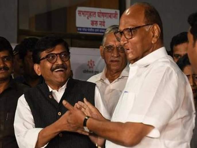 have seen Sharad Pawar is different, said Shiv Sena leader Sanjay Raut. | 'मी पाहिलेले पवार वेगळे, त्यांच्याविषयी बदनामीकारक गैरसमज पसरवले गेले'; राऊतांचा खुलासा