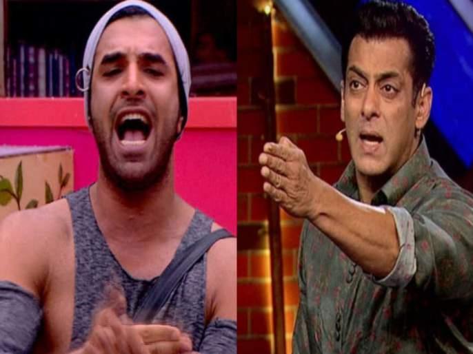 Bigg Boss 13: Controversy between Paras Chhabra and Salman Khan over girlfriend aspirations, watch their video | Bigg Boss 13 : गर्लफ्रेंड आकांक्षावरून पारस छाब्रा व सलमान खानमध्ये झाले वाद, पहा त्यांचा हा व्हिडिओ