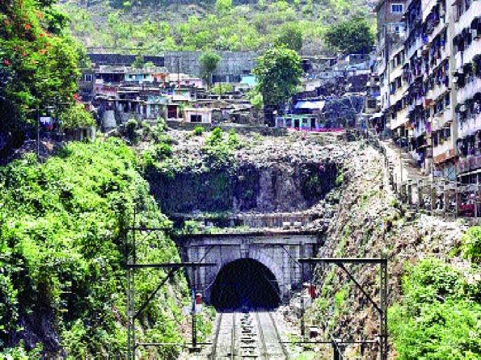 This time the train will be going through the fenugreek tunnel   यंदाही गळक्या बोगद्यातूनच होणार रेल्वे प्रवास