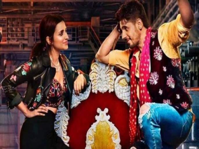 Did you see Siddharth Malhotra and Parineeti Chopra's 'Jabaria Jodi'? | सिद्धार्थ मल्होत्रा व परिणीती चोप्रा यांच्या 'जबरिया जोडी'ची झलक पाहिलीत का?