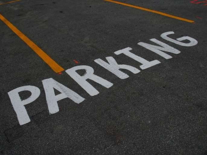 condition- contractor Parking fruad with driver | पार्किंगच्या अटी-ठेकेदारांकडून वाहनचालकांची फसवणूक? पार्किंगच्या अटी-शर्तीचाभंग