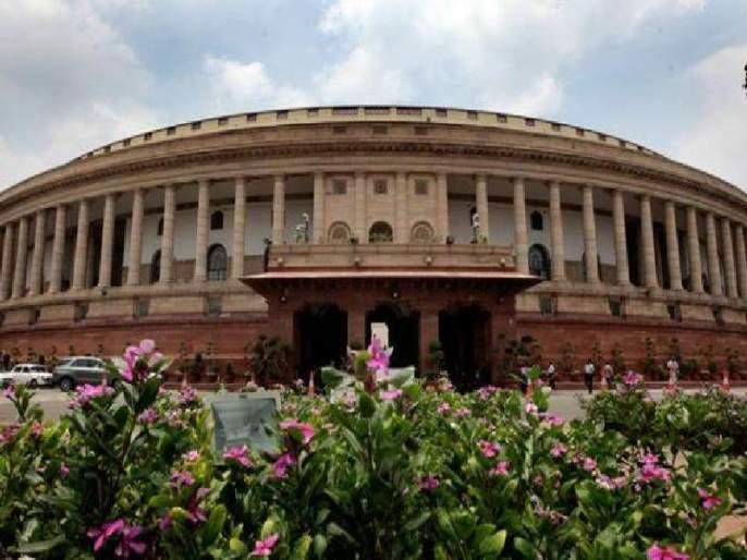 The session of Parliament will be held from Monday | संसदेचे अधिवेशन सोमवारपासून, पण काँग्रेसच्या लोकसभेतील नेत्याविषयी अद्याप अनिश्चितता