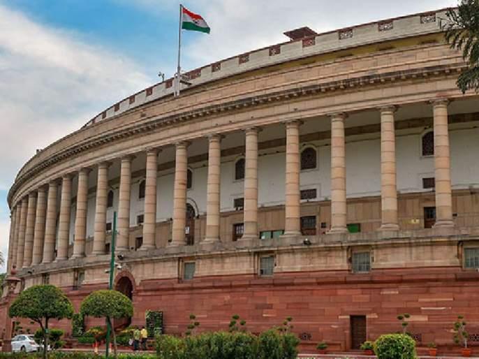 Congress 7 Mp Suspened From Loksabha By Speaker Om Birla rkp | संसदेत गोंधळ, काँग्रेसच्या सात खासदारांवर निलंबनाची कारवाई