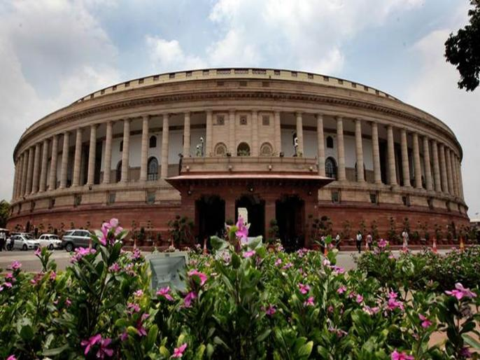 Disagreement, opposition to election blockade in parliament | निर्गुंतवणूक, निवडणूक रोख्यांंवरून विरोधकांचा संसदेत गदारोळ