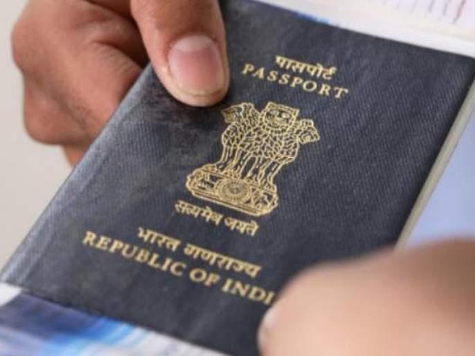 Lotus On Passports As Part Of Security Features says Ministry of external affairs | पासपोर्टवर लवकरच दिसणार कमळाचं चिन्ह; परराष्ट्र मंत्रालयानं सांगितलं कारण