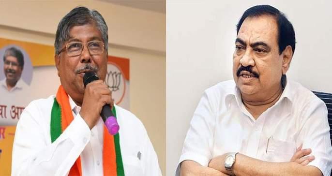 Chandrakant Patil's 'big' commentary on Eknath Khadse's NCP entry; Said ..... | भाजपचे नुकसान होईल असे 'नाथाभाऊ' कधीही वागणार नाही; चंद्रकांत पाटलांना विश्वास