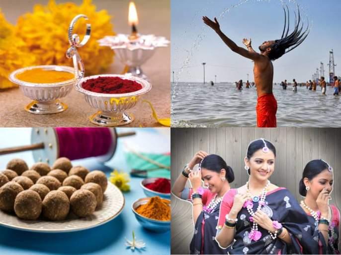 Poush Masa is also called 'Bhakadmas'; Find out the features of this month! | पौष मासाला 'भाकडमास' असे म्हणतात, तरीही आहे तो महत्त्वपूर्ण! जाणून घ्या या मासाचे वैशिष्ट्य!