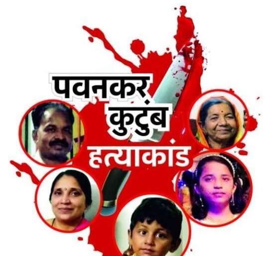 Sessions court: murder charge frame against Vivek Palatkar   सत्र न्यायालय : विवेक पालटकरविरुद्ध खुनाचा दोषारोप निश्चित