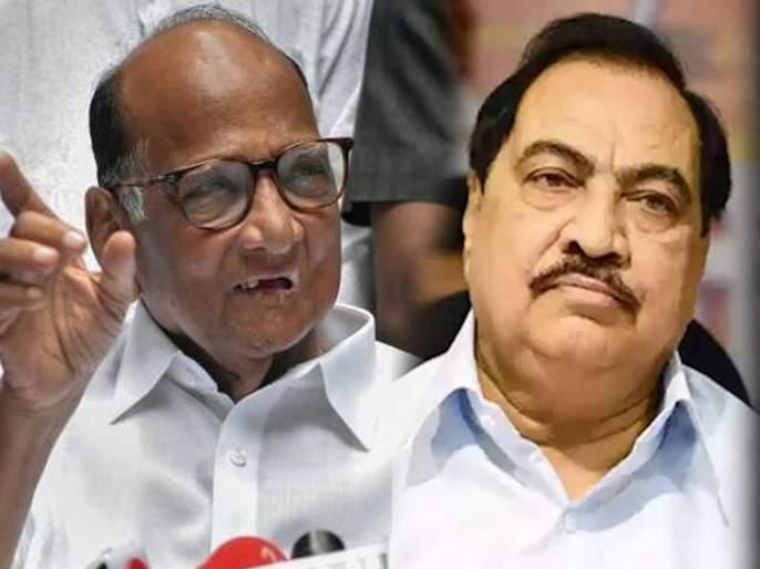 ncp chief sharad pawar helds meeting with jitendra awhad ahead of eknath khadses joining | एकनाथ खडसेंच्या राष्ट्रवादी प्रवेशाचा मुहूर्त लांबणीवर; नजरा शरद पवार - जितेंद्र आव्हाड बैठकीवर
