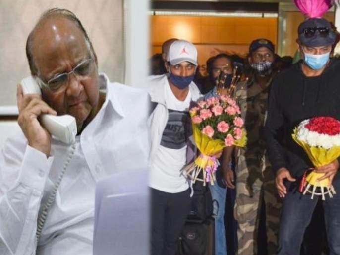 quarantine rules relaxed for indian cricketers returned from australia after sharad pawar dial cm uddhav thackeray | शरद पवारांचा 'तो' एक फोन अन् ऑस्ट्रेलियाहून मायदेशी परतलेल्या क्रिकेटपटूंना क्वारंटिनमधून सूट